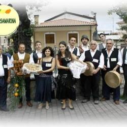 Ass.ne La Rosamarina